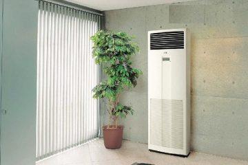 Máy lạnh tủ đứng là gì